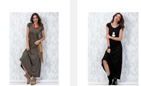 Bayan Giyim De Gündelik Kullanıma Özel Yeni Modeller İnternette Sizi Bekliyor