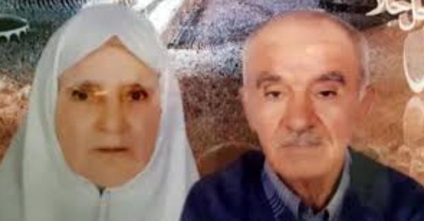 Birer gün arayla ölen yaşlı çift