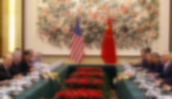 Çin ABD ile ticaret görüşmelerini iptal etti