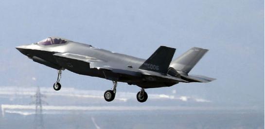 F-35 eğitimi için ABD'de bulunan Türk pilotlar Türkiye'ye dönüyor