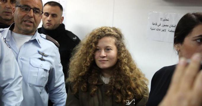 Filistinli cesur kızın duruşması ertelendi