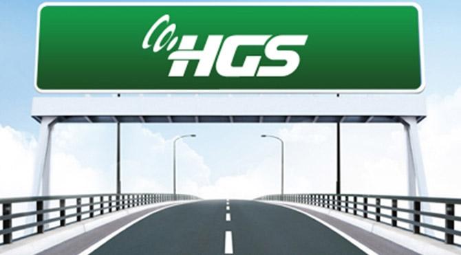 HGS Yükle