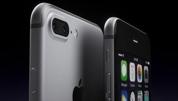 iPhone 7 Tanıtımı