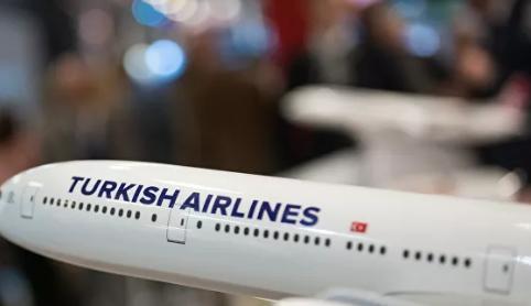 İsrail uçuşları azaltıldı