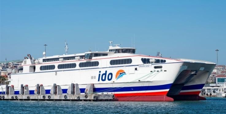 İstanbul Deniz Otobüsleri İle Deniz Yolculuğu Yapın