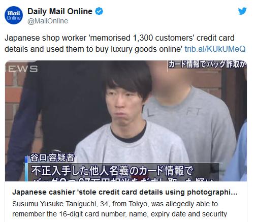Japonya'da bir çalışan 1300 kredi kartı bilgisi ezberledi