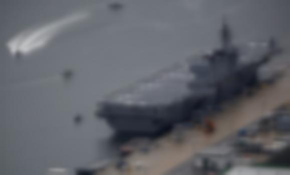 Japonya'nın yeni savaş uçak gemisi