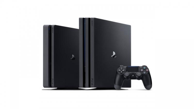 PS4 Pro Türkiye