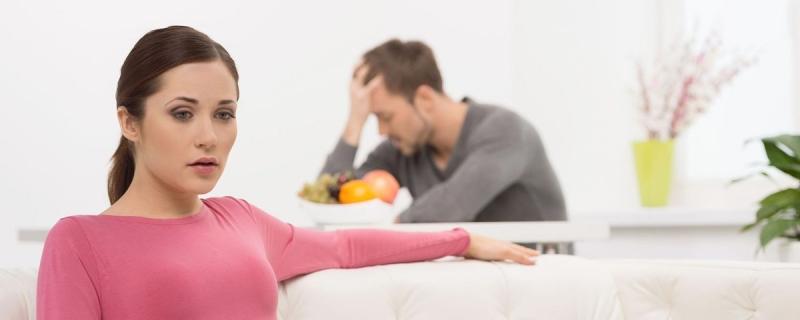 Vajinismus Problemini Fitoterapi Uzmanı ile Aşmak Mümkün
