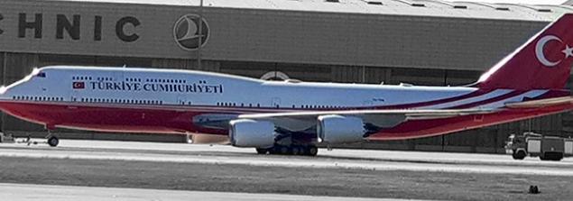 Katar'dan alınan uçak boyandı