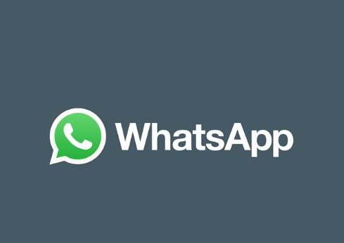 Whatsapp uygulaması için yeni özellik