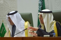 Suudi Arabistan: İran'la ilişkilerimizi kestik