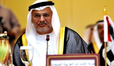 Birleşik Arap Emirliklerinden Alaycı Katar Açıklaması