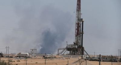 Fransa Aramco saldırısı için uzman gönderecek