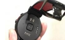 HTC Akıllı Saat