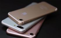 iPhone 7 ve 7 Plus Özellikleri Belirlendi