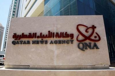 Katar'ın ajansına sanal saldırı şüphelileri Türkiye'den çıktı