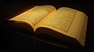 Kur'an Videolarını İndirin