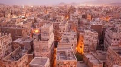 Yemen'de televizyon kanalı basılı
